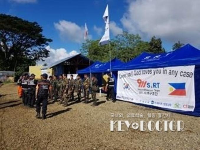 화이트 생명과학 (필리핀 만다나오) 의료용품 지원
