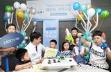 한국애브비, 임직원 자녀와 함께하는 '제9회 패밀리 사이언스 데이' 개최