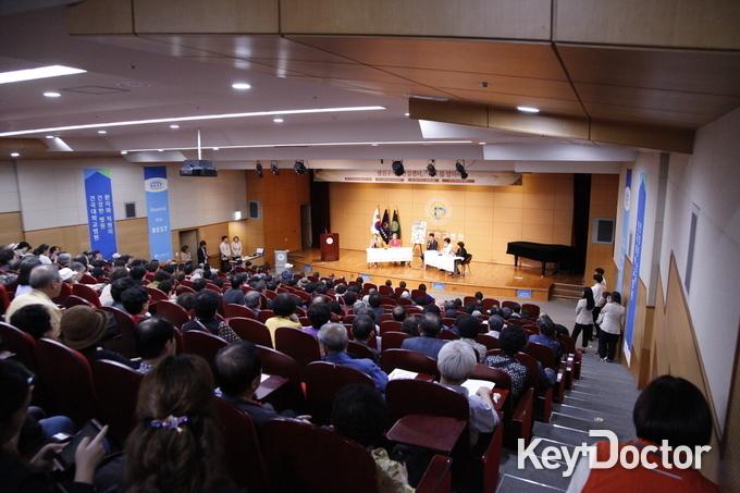 건국대병원-광진구치매안심센터 개소 10주년 기념 토크콘서트 성료
