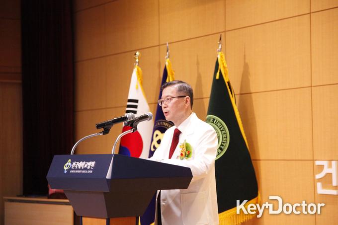 건국대병원, 제10대 이홍기 의료원장 취임식 개최