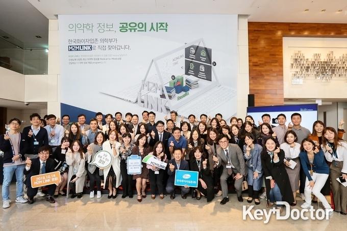 한국화이자업존, 최신 의약학 정보 공유 프로그램 'M2MLINK' 출시