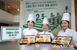 한국화이자업존, 노바스크 2.5 mg 출시 기념 ,고혈압 예방 건강식 체험 '저염식 이오(25) 캠페인' 실시