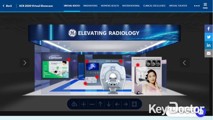 GE헬스케어, KCR 2020에서 뉴 노멀 시대의 영상의학 임상과 워크플로우 효율 증대를 위한 다양한 AI 기술 소개