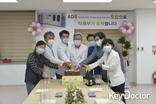 충북대학교병원, 주사제 자동 조제 시스템 (ADS) 도입
