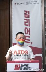 길리어드 HIV 사업부 10주년 기념