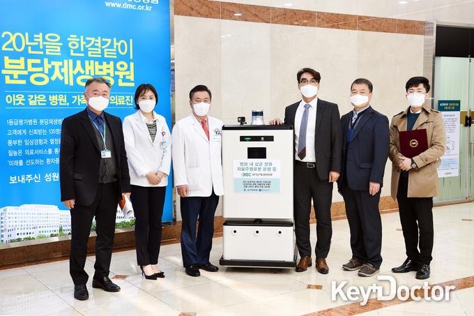 분당제생병원, 디타스와 인공지능 학습용 데이터 구축 MOU 체결