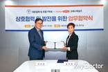 대한결핵 및 호흡기학회-크레너채널즈,  학술 온라인 방송 플랫폼 서비스 제공 업무협약